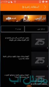 موقع تحميل المسلسلات المصرية