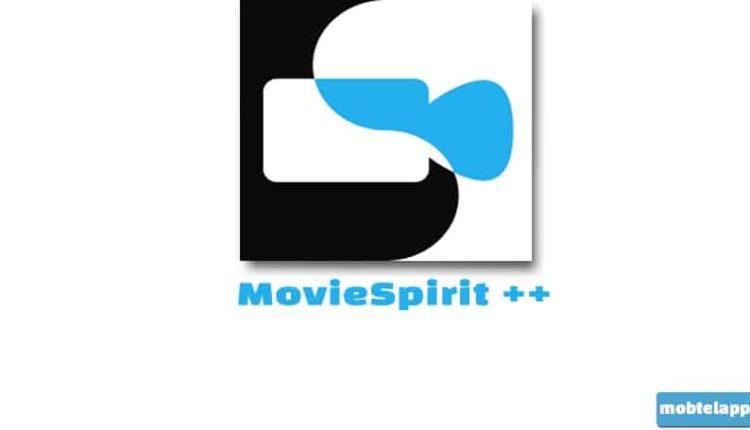 برامج تحميل افلام للايفون مجانا